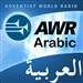 AWR Alwaad Arabic (Hour 1) / Arabe / العربية