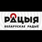 Radio Racyja 99.2 (Talk)