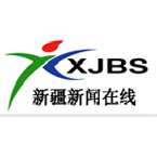 XJBS Chinese 738