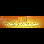 Radio Rangiri Sri Lanka Radio - 107.2 FM Colombo Online