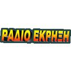 EKRIXI FM - 99.7 FM Thessaloniki