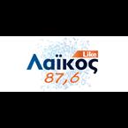 Laikos FM - 87.6 FM Thessaloniki