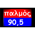 Radio Palmos 905