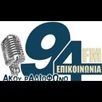 Radio Gamma 940