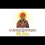 Agios Spyridon FM - 91.1 FM Corfu