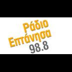 Radio Eptanisa 988