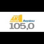 Ant1 Aigaiou - 105.0 FM Chios