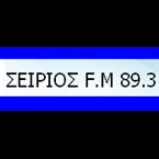 Seirios FM 893