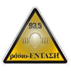 Radio Entasi 935