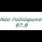 Neo Radiofono (Kerkira) - 97.9 FM Kerkira