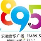 Anhui Radio - Life 981
