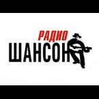 Radio Chanson - Радио Шансон 103.0 FM Moscow