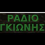 Radio Gionis 1023