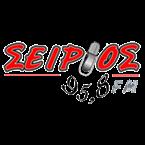 Sirios FM 958