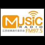 Jiangsu Classic Hits Radio 97.5 (Classic Hits)