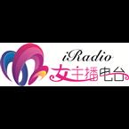 Shandong Radio-News 952