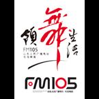 Shandong Radio-Life 1050