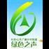 Shandong Country Radio (山东广播乡村频道) - 91.9 FM