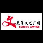 天津人民广播电台文艺广播 - 104.6 FM Tianjin, Tianjin