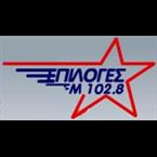 Epiloges FM - 102.8 FM Kilkis