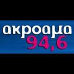 Akroama FM - 94.6 FM Serres