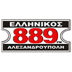 Ellinikos FM - 88.9 FM Alexandroupoli