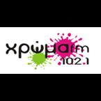 Xroma FM - 102.1 FM Patras