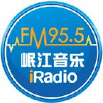 四川电台-岷江音乐频率 - 95.5 FM Chengdu, Sichuan