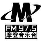 湖南电台-文艺 - 97.5 FM Changsha, Hunan
