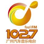 广州汽车音乐电台 - 102.7 FM Guangzhou, Guangdong