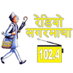 Radio Radio Sagarmatha - 102.4 FM Patan Online