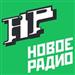 Novoe Radio (Новое радио) - 98.4 FM