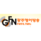 GFN - 98.7 FM Gwangju