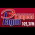 Radio Express (Радио Экспресс) - 105.3 FM