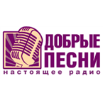 Radio Dobrye Peste - Good Songs 94.4 FM Moscow