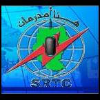 Alnour Radio FM 100 - 100.0 FM Khartoum