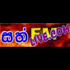 Sath FM - 103.6 FM Colombo