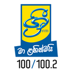 Shree FM - 99.0 FM Colombo