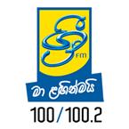 Shree FM 990