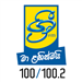 Shree FM - 99.0 FM
