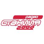 Radio Station 2000 - Станция 2000 106.8 FM Moscow