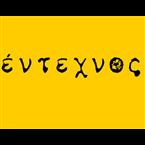 Radio Entexno 1012