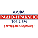 Alpha Radio - 106.2 FM Heraklion