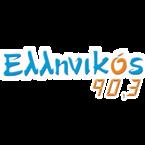 Elinikos FM - 90.3 FM Demation
