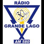Radio Grande Lago - 580 AM Santa Helena de Goias