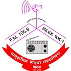 Radio Madanpokhara - 106.9 FM Palpa
