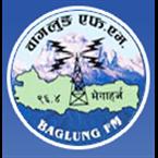 Radio Baglung 964