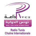 Radio Tunis International - 93.4 FM Tunis