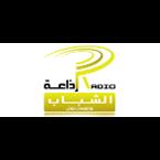 Radio Radio Tunis Jeunes - 96.6 FM Tunis Online