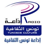 Radio Tunis Culture - 99.9 FM Remada